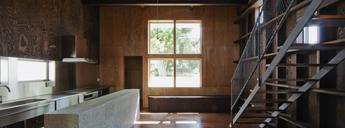 建築家 中尾 彰良 のカバー画像