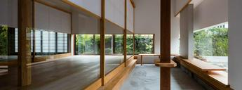 建築家 鴻野 吉宏 のカバー画像