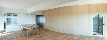 建築家 山村尚子 + 鈴木宏亮 のカバー画像