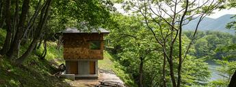建築家 八島正年 + 八島夕子 のカバー画像